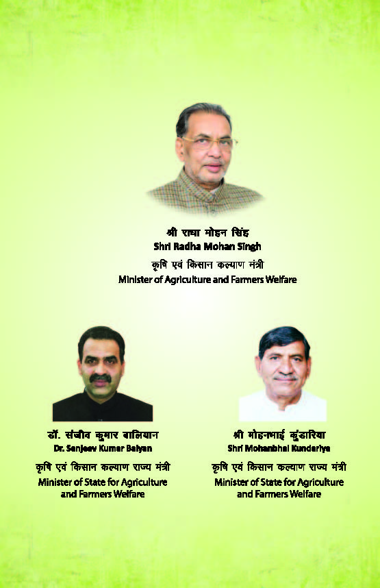 State-Wise-Achievements-2 years_Page_002