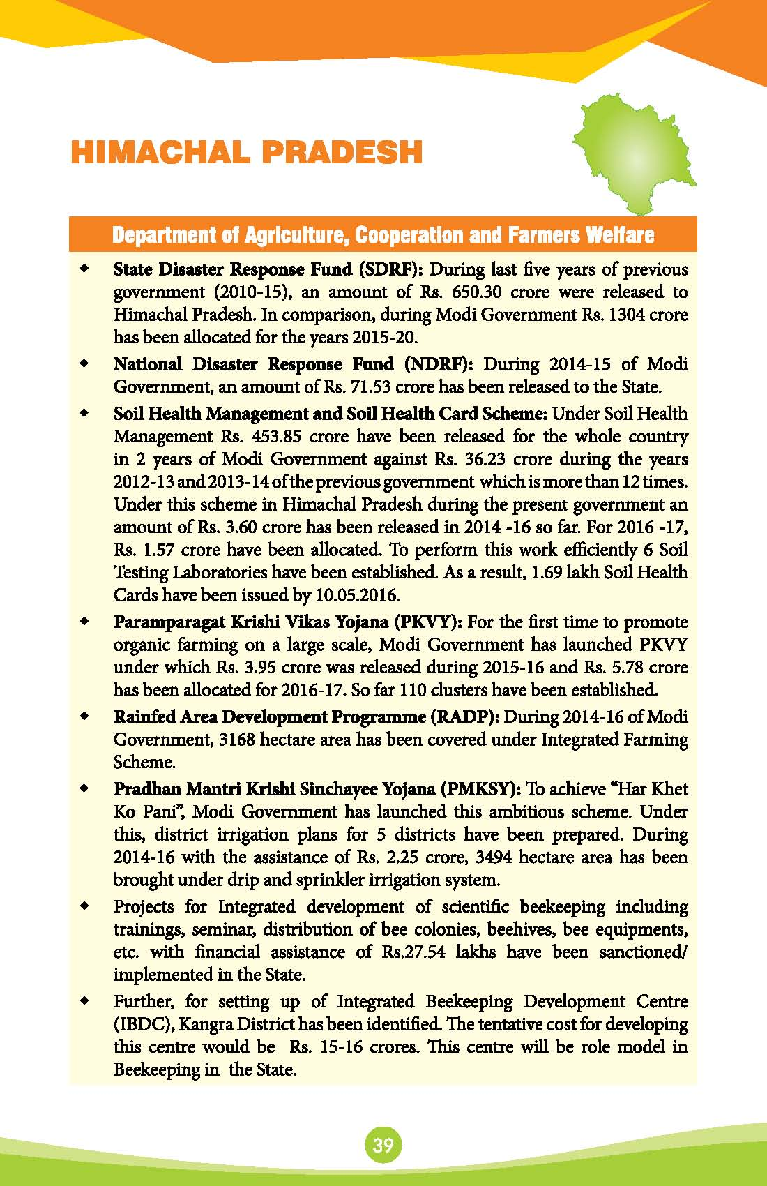 State-Wise-Achievements-2 years_Page_047